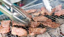 中秋節肉類怎麼醃才美味?高手曝「果汁秘方」:直接昇華