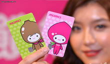 信用卡回饋10%不手軟 momo卡台新Pay互尬
