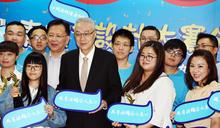 【Yahoo論壇】中國侵門踏戶 藍營卻仍「忠貞」如舊!
