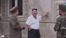 北韓天災重創農作 金正恩災區視察