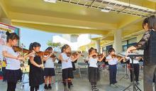 校友扮推手 小校新生必修提琴