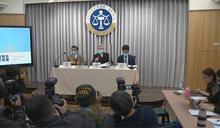 快新聞/「石木欽案」 全國律師聯合會:司改國是會議後最大考驗