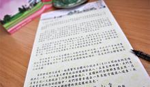 快新聞/部桃6醫護確診 院長徐永年公開信致國人:我們沒有選擇戰場的權利