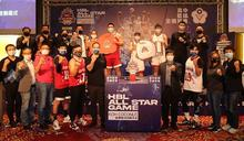 HBL全明星賽3/14登場 公益明星籃球隊共襄盛舉