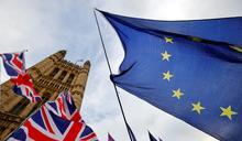 英國政府:仍盼與歐盟達成貿易協議