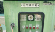 武界壩取消遙控閘門 改人員親手操作(2) (圖)