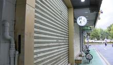 保護傘餐廳遭潑穢物 林榮基:恐有親中藏鏡人