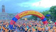 路跑》長庚永慶盃路跑9/20三地舉行 超過3萬人響應