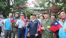 侯友宜參加眷村文化節 感謝台海危機空軍挺身而出