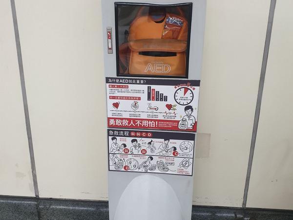 台灣AED設置密度 傲視先進國家