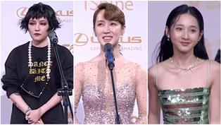 金鐘/知道在走紅毯嗎?這些明星太NG 范曉萱、小薰、李沐互拚最糟