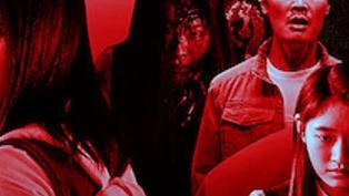 Netflix《韓國都市怪談》8部恐怖短片讓你今夏打從心底涼起來!