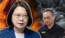 【豪不諱言】陳家欽已不適任警政署長 蔡英文總統還能作壁上觀嗎?