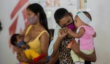無國界醫生提供免費避孕 助委內瑞拉對抗未成年懷孕
