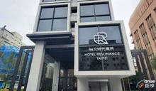 飯店市場添新兵 太子旗下台北時代寓所平均房價上看5500元