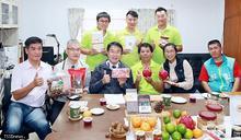 東山青農組團行銷在地農產