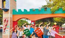 桃園尚青 打造旅遊金三角