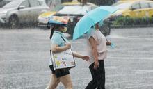 恐怖低壓帶籠罩「影響最劇」時間出爐!專家:不排除有颱風生成