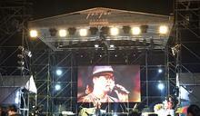 太平洋溫泉季、falifali音樂節聯合舉辦 民眾大讚好溫馨