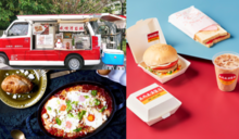 全台首場早餐市集! 復刻漢堡店、台南牛肉湯通通有