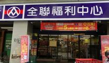 女衝超市搶到「口罩酒精組」!精算價格曝光 婆媽全暴動