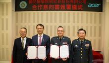國醫宏碁簽訂合作意向書 添防疫抗疫新戰力