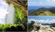 秒殺記憶體!全台9大美拍登山步道:360度海景草原、仙境瀑布