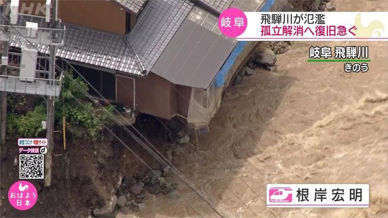 快新聞/雨彈強襲日本! 造成66人死16人下落不明