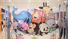 【尖沙咀好去處】日本兒童繪本大師作品展 跳飛機樂園+戶外露營場景+期間限定店
