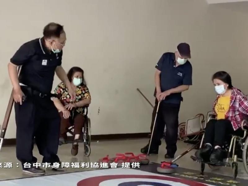 坐輪椅、拄拐杖也要拚 「身障冰壺隊」台中成軍