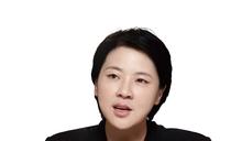 打造N24台北方舟新創基地!台北市副市長黃珊珊:台北市要成為區塊鏈發展的重點城市!