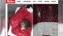領早夭女嬰屍卻得到死老鼠 夫妻怒告醫院:要找回女兒遺體與正義