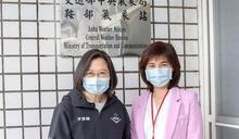 蔡英文赴氣象站與招牌人物合照 鄭明典笑了:極端事件