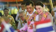 泰國反政府抗議延燒 泰王首度回應:一樣愛示威者