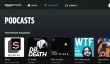Spotify剉咧等?Podcast受Apple One衝擊 就連Amazon Music也加入戰局