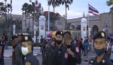 泰國示威劍指總理府 曼谷進入緊急狀態