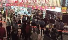 組織荃灣擺街站籲關注12人蛇 涉違禁聚令收告票