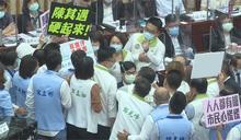 藍營要陳其邁簽反空污承諾書 綠議員解圍