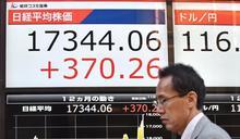 無視美股收高 日股開低