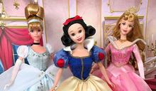 迪士尼公主身上配件珠寶行情