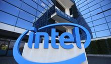 Intel 的 2019 年處理器將帶來 10nm 製程與 1Tflops 的顯示運算力