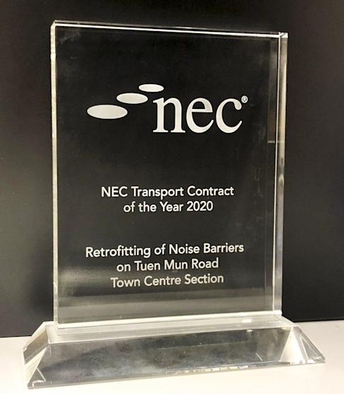 The NEC Transport Contract of the Year award, granted for the use of a new contract model used in the project. Photo: Handout