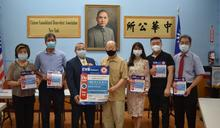 中華公所29日社區免費施打流感疫苗 免預約要帶保險卡