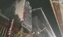 北市防疫旅館深夜火警 51人緊急疏散