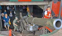國旅熱 金門獅山炮遊客爆量