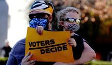 美國大選:搖擺州結果出爐,後續的五個關鍵問題