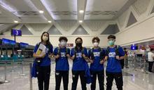 錢薇娟率隊拚東京奧運「為國爭光」