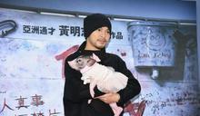 黃明志「台灣很奇怪」讓他的禁片上映 大馬觀眾看完向祖國同胞炫耀