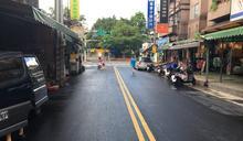 北市安康路鋪面更新 打造安全買菜的康莊大路