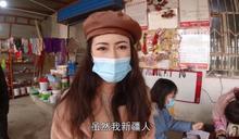維吾爾族YouTuber大讚新疆生活好 網突破1盲點:全是大外宣